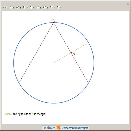 Heptagon construction